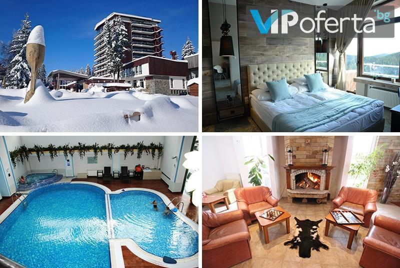 Двудневен, тридневен и петдневен пакет със закуски и вечери + безплатен шатъл до ски лифтове, басейн и СПА в Гранд хотел Мургавец и СПА****