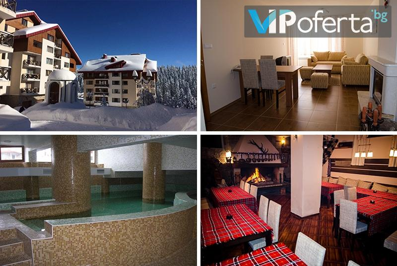Еднодневен пакет със закуска и вечеря в студио или апартамент, ползване на басейн и трансферт до ски писта Студенец от Комплекс Лъки, Пампорово