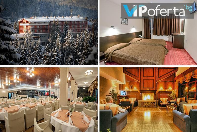 Еднодневен пакет със закуска и вечеря, фитнес в хотел Преспа, Пампорово