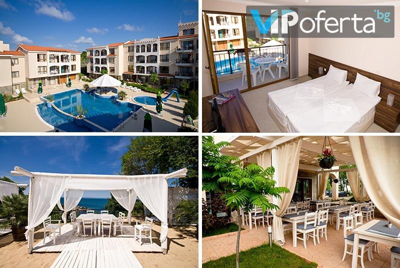Еднодневен пакет + ползване на басейн в Парадайс хотел, Созопол