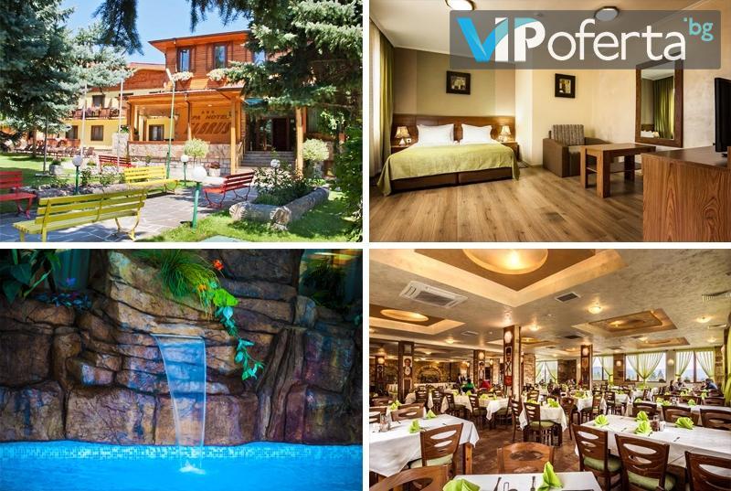 Пакети със закуска, обяд и вечеря + 3 процедури + басейни и СПА зона в СПА Хотел Елбрус*** с Аквапарк, Велинград