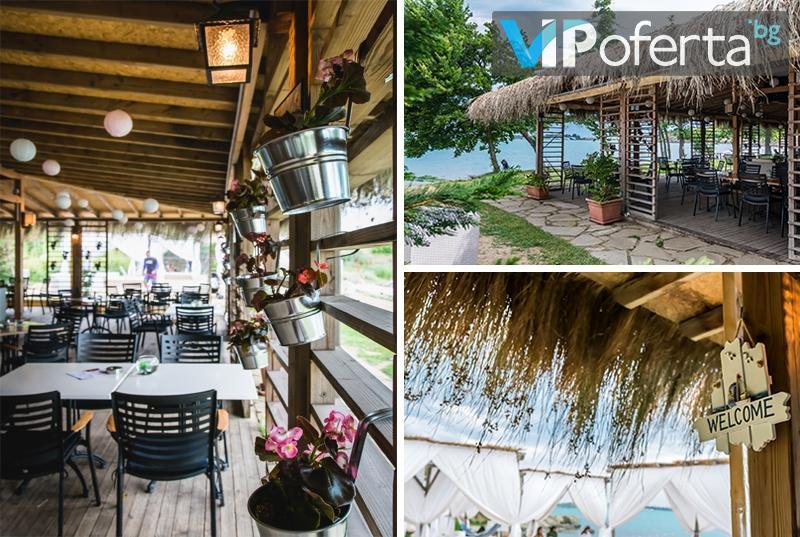 """Наем на два шезлонга и чадър или шатра за четирима + напитки от Марина Бийч бар, Ваканционно селище """"Санта Марина"""", Созопол"""