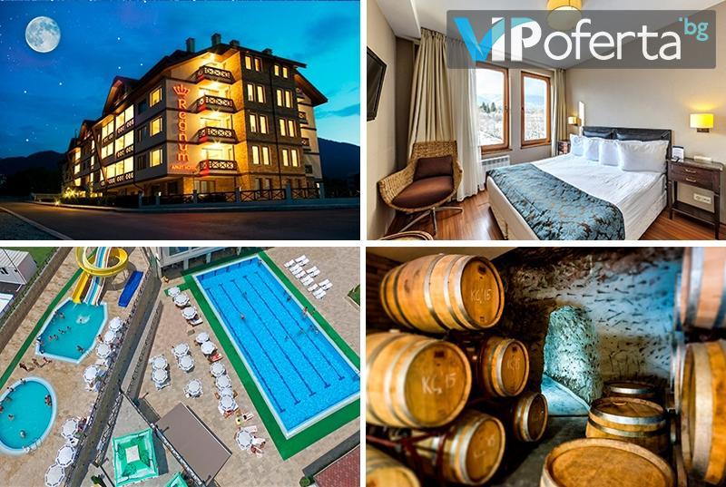 Тридневни пакети + ползване на аквапарк + винен тур в с.Хърсово в Регнум Банско Ски Хотел & СПА!