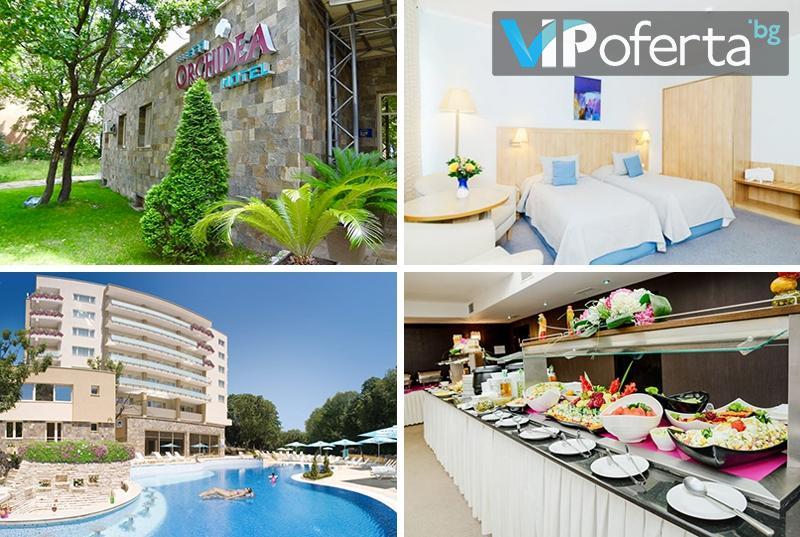 Еднодневен пакет със закуска и вечеря + ползване на басейн и СПА в Бутиков хотел Орхидея, Златни Пясъци