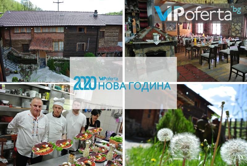 Четиридневена екскурзия в Сърбия, с включени 3 нощувки със закуски и