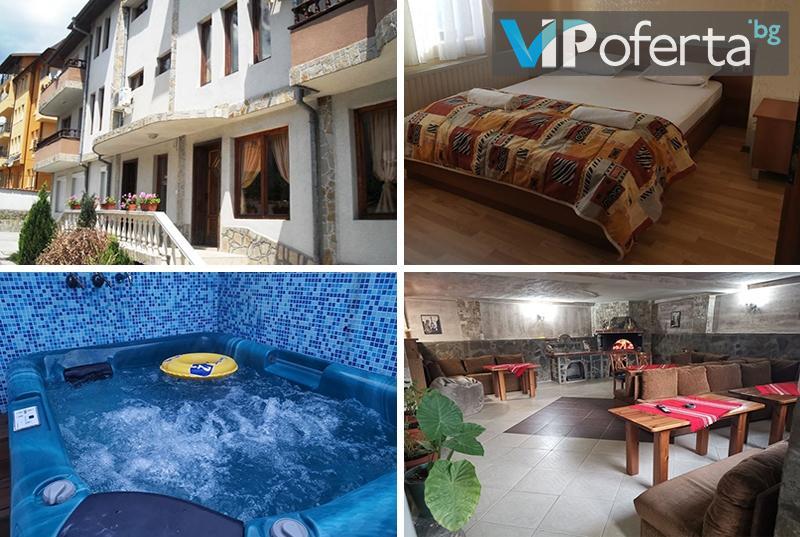 Eднодневен пакет в двойна стая или апартамент + полване на басейн в