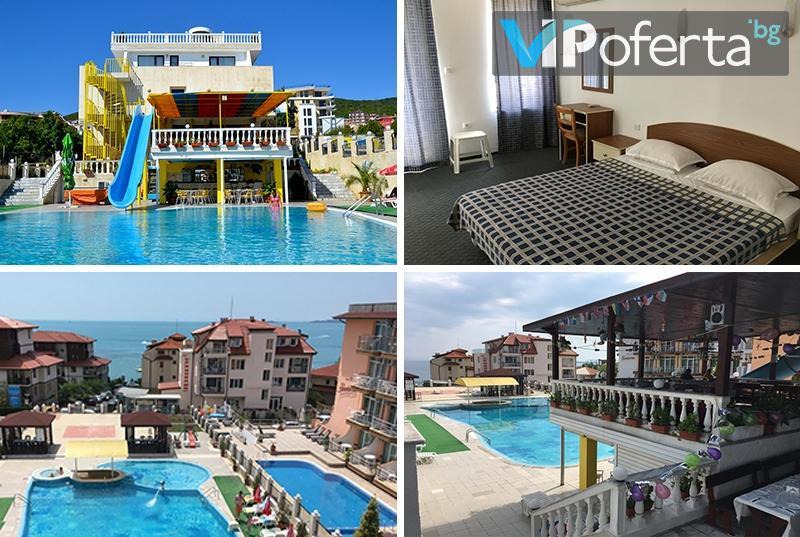 Еднодневен пакет на база All inclusive + ползване на басейн в хотел