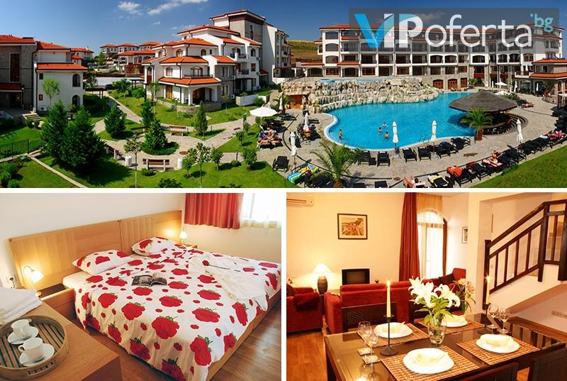 Наем на самостоятелен апартамент с една или две спални в СПА хотел