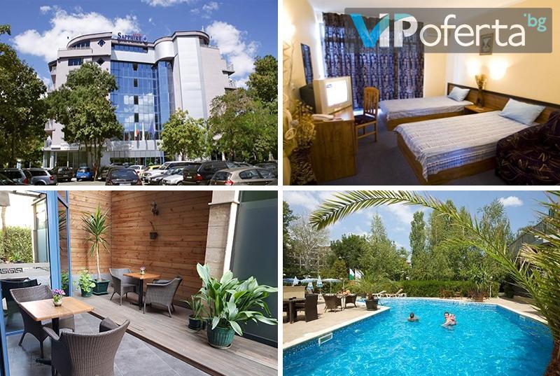 Еднодневен пакет в двойна стая или апартамент в StayInn Sapphire Hotel & Apartments, Слънчев бряг