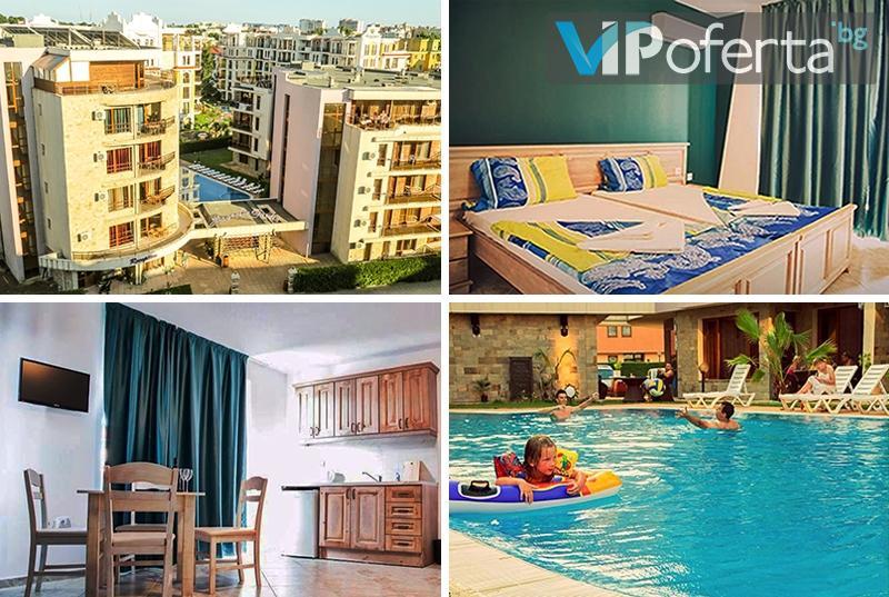 Пакет за до четирима в едноспален апартамент + Дете до 11.99 БЕЗПЛАТНО и ползване на басейн в Апарт хотел Магнолия гардън, Слънчев бряг