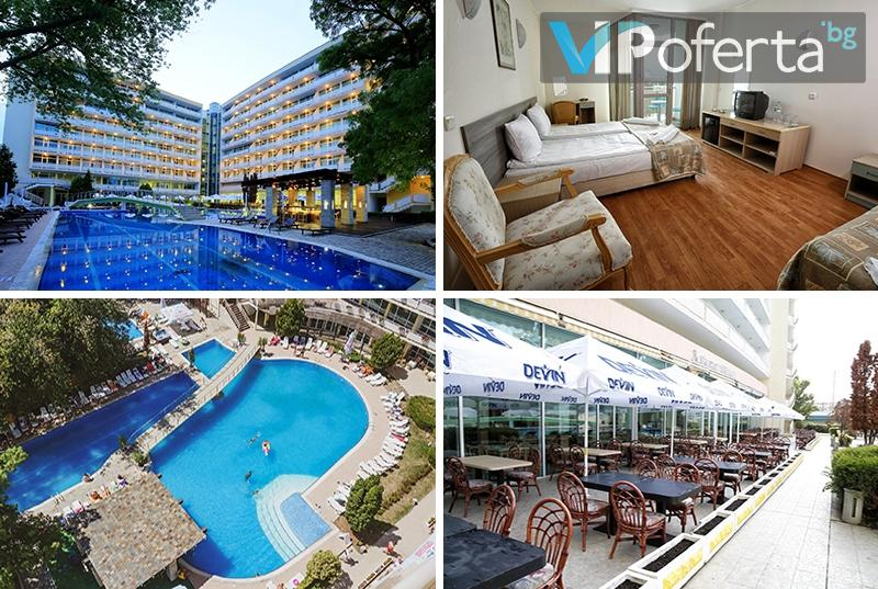 Пакети с 3 и 5, 7 нощувки на база All inclusive + отопляем басейн, собствен плаж от Grand Hotel Oasis by Asteri Hotels Слънчев бряг