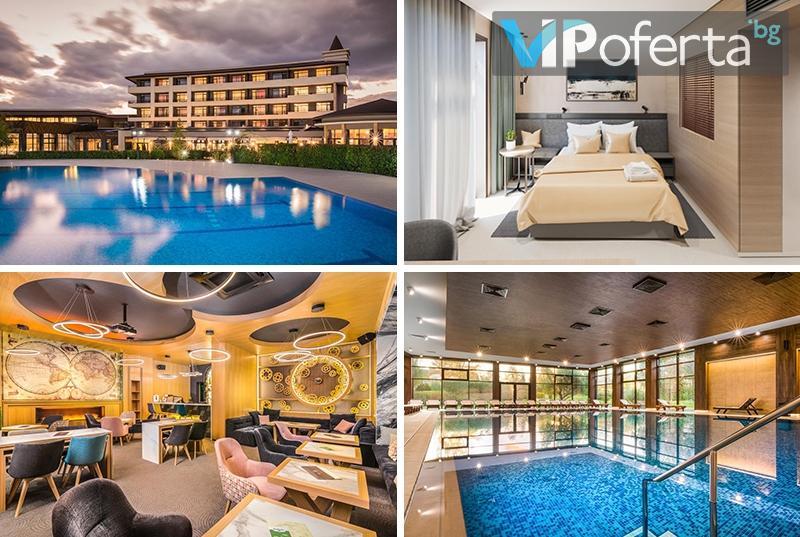 Пакети със закуска, вечеря, свободно ползване на минерални басейни и Уелнес зона от Хотел Севтополис Медикъл & СПА 4*, Павел Баня