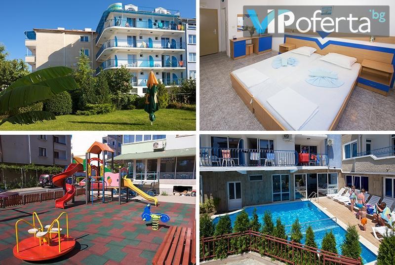 Пакет на база All inclusive Light, безплатно настаняване на дете до 14 г. + басейн, шезлонг и чадър на плажа от Семеен хотел Елвира
