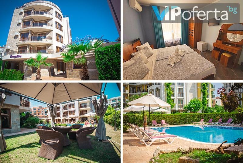 Пакети със закуска и вечеря + ползване на басейн от Апарт хотел Магнолия гардън, Слънчев бряг