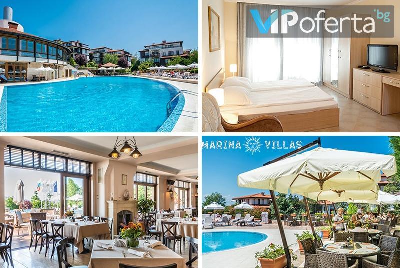 Еднодневен пакет в студио или апартамент за до петима възрастни + ползване на басейн от Вили Марина, Созопол