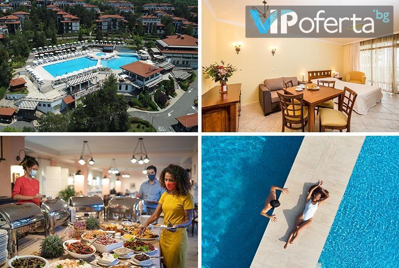 Еднодневен пакет в студио или апартамент + ползване на басейни и детска анимация във Ваканционно селище Санта Марина, Созопол