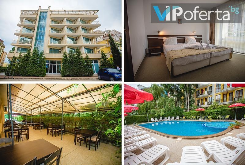 Еднодневен пакет със закуска и вечеря + външен басейн в Хотел Дева, Слънчев бряг