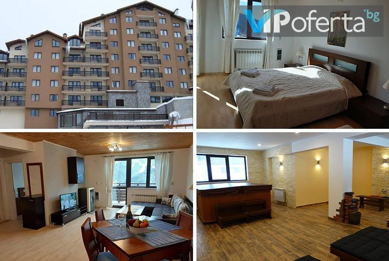 Еднодневен пакет за ЧЕТИРИМА души, с възможност за използване на Релакс зона от Апартаменти в Комплекс Родопска перла, Пампорово