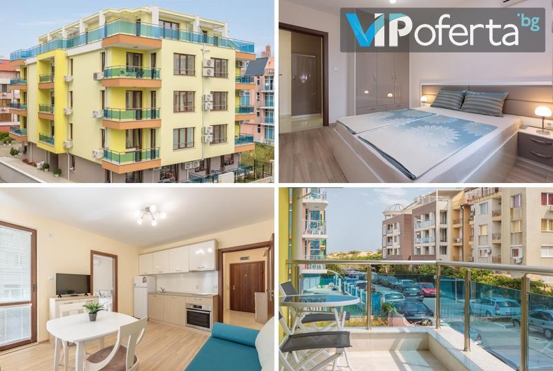 Еднодневен пакет за цялото семейство в апартамент в Helios Luxury Apartments, Приморско