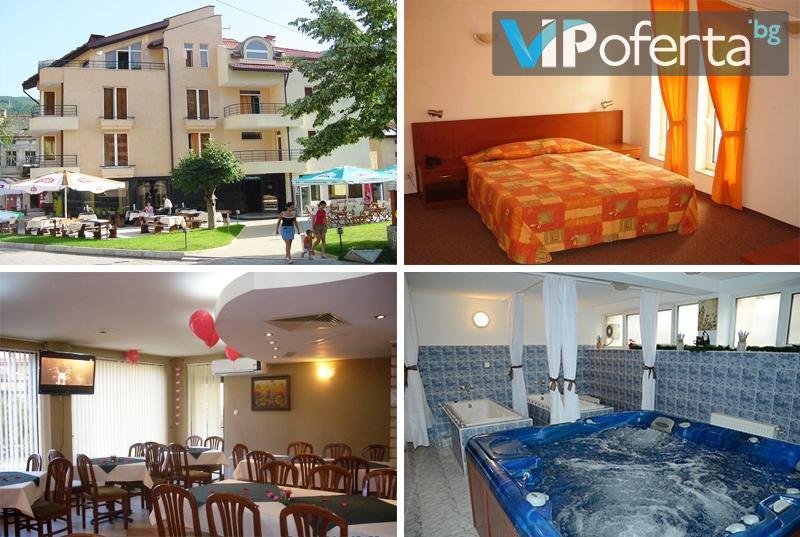 Еднодневен пакет със закуска в хотел Елит, Девин + ползване на открит минерален басейн в хотел Орфей