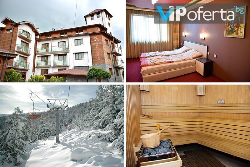 Еднодневен пакет със закуска и вечеря + лифт карта за ски зона Добринище, сауна и парна баня в Хотел Виктория, Добринище