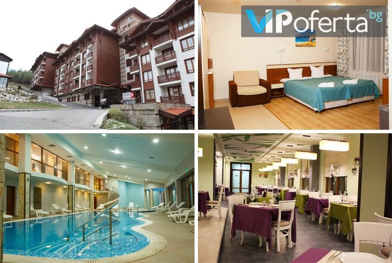 Еднодневен пакет със закуска и вечеря или на база All inclusive Light + ползване на СПА в Хотел Панорама Ризорт****, Банско