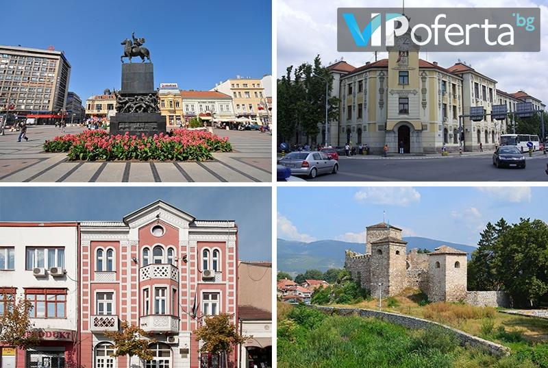 Еднодневна екскурзия в Сърбия - Пирот и Ниш от Бамби М тур