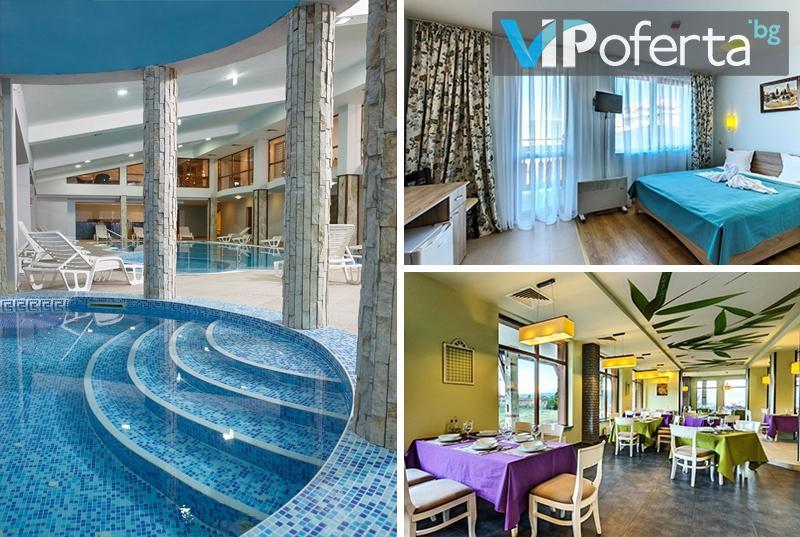 Пакети на база All inclusive + ползване на СПА в Хотел Панорама Ризорт****, Банско