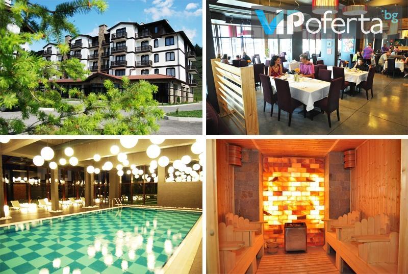 Еднодневен делничен и уикенд пакет със закуска и вечеря + СПА в Хотел 3 Планини