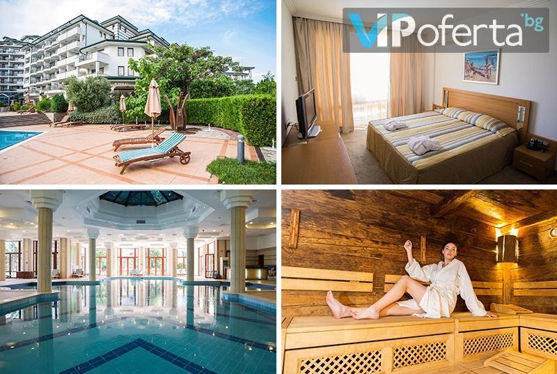 Еднодневен делничен и уикенд пакет на база All inclusive + ползване на СПА в Emerald Beach Resort & Spa, Равда