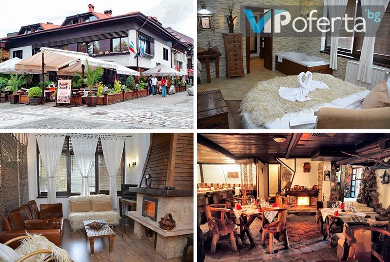 Еднодневен пакет + ползване на Сауна и Релакс зона в Бутик-хотел Момини двори, Банско