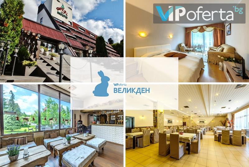 Пакети със закуски и вечери, Празничен обяд + сауна в Хотел Мура***,