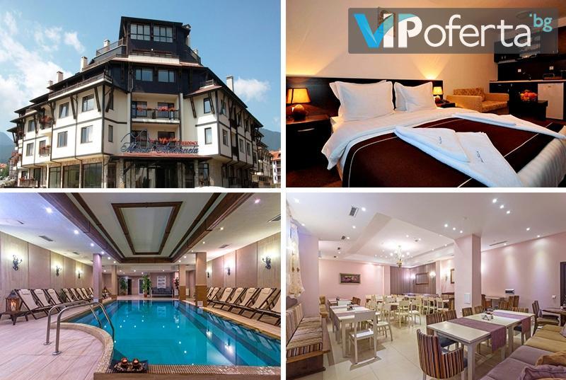 Еднодневен делничен пакет на база закуска и вечеря + напитки или All Inclusive light + СПА в Хотел Мария-Антоанета Резиденс, Банско