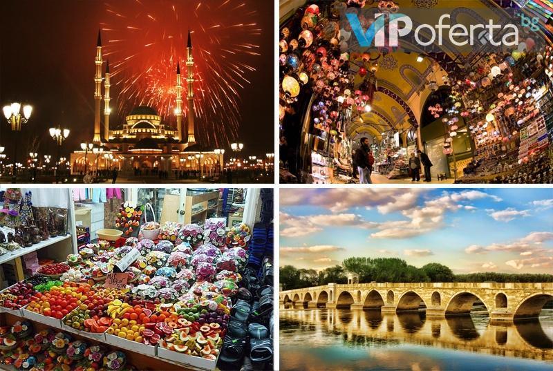 Tридневна екскурзия до Одрин с включен панорамен тур, две закуски и една вечеря на 30.12 в хотел Рамада **** от Бамби М Тур