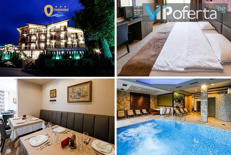 Еднодневен пакет със закуска и вечеря  + НОВ акватоничен басейн и Релакс център в хотел Огняново  ***, Огняново