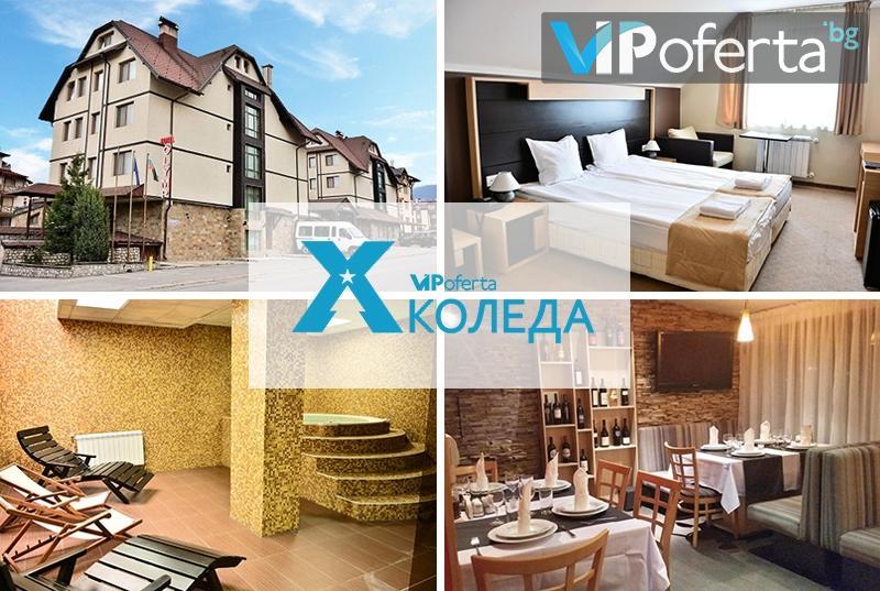 Еднодневен пакет със закуска и вечеря + ползване на СПА в хотел Олимп, Банско