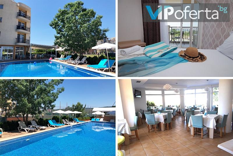 Еднодневен пакет на база All inclusive + чадър и шезлонг на плажа и басейн от хотел Ориос, Приморско