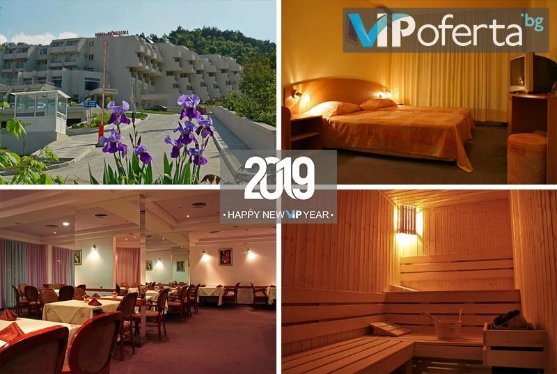 Двудневен и тридневен празничен пакет в тройна стая със закуски и Празнична вечеря в СПА Хотел Панорама, Сандански