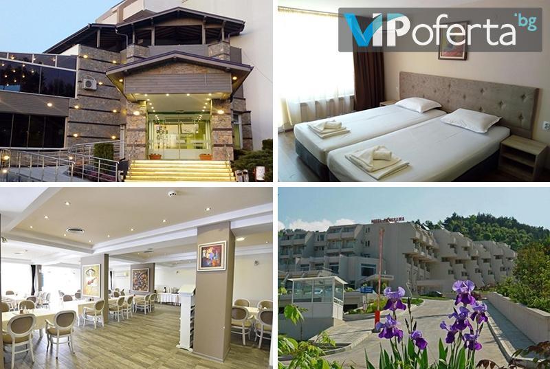 Еднодневен със закуски и вечери за двама или трима в СПА Хотел Панорама, Сандански