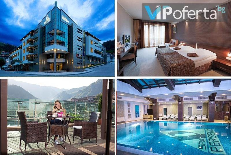 Двудневен празничен пакет  със закуски, вечери + масаж, басейн и СПА в СПА Хотел Персенк*****, Девин