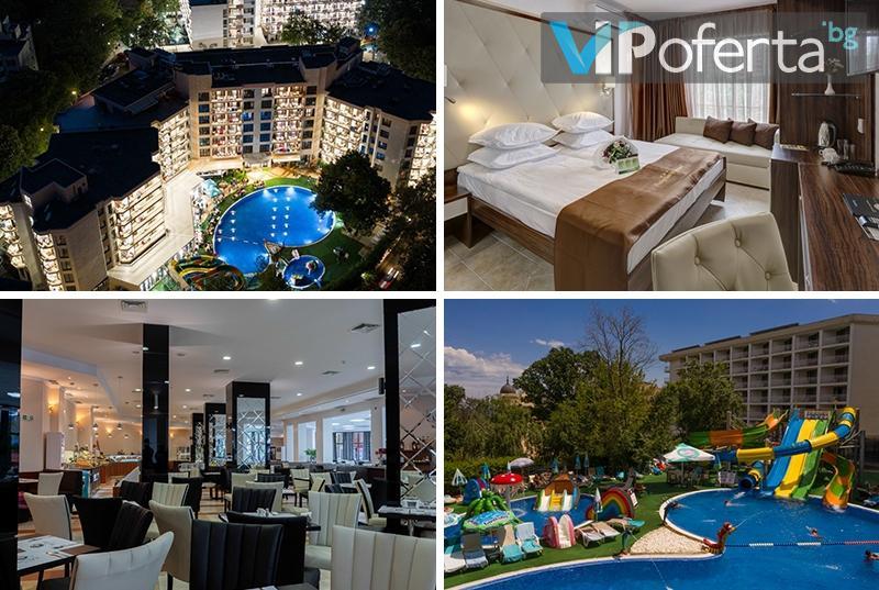 Пакет в премиум стая или едноспален апартамент за до 2+2 или 3+1 на база All Inclusive + Аквапарк и СПА в Престиж Хотел и Аквапарк****, Златни пясъци