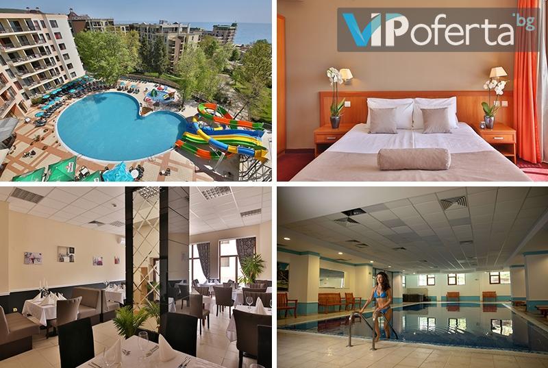 Еднодневен пакет на база All Inclusive + ползване на Аквапарк и СПА в Престиж Хотел и Аквапарк****, Златни пясъци