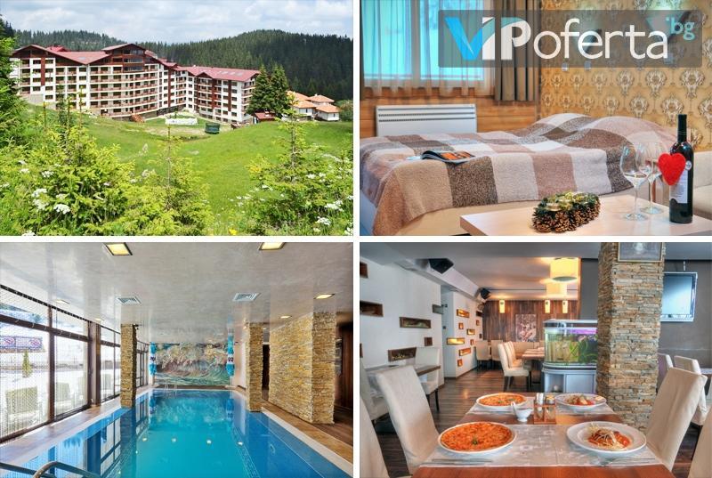 Пакети за ДВАМА със закуски и вечери + басейн от Apart Hotel Forest