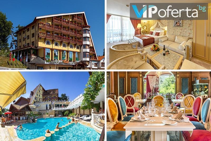 Еднодневен пакет със закуска или със закуска и вечеря + ползване на СПА в реновирания Спа Хотел Рич*****, Велинград