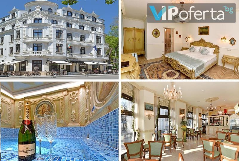 Еднодневен пакет за двама в двойна стая лукс + ползване на релакс център в Хотел Роял, Варна