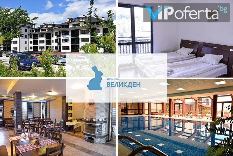 Тридневен празничен пакет на база All Inclusive Light + ползване на басейн в Апарт хотел Роял, Банско