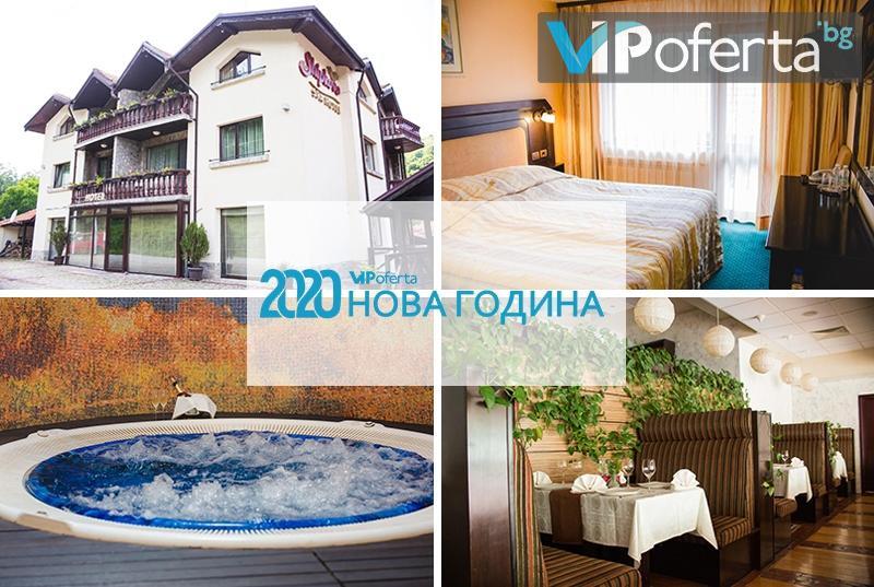 Тридневен и четиридневен пакет със закуски и вечери + Празнична вечеря и СПА в Семеен Хотел Шипково