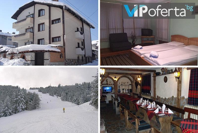 Еднодневен пакет със закуска и вечеря + лифт карта за ски зона Добринище в Къща за гости Гергана, Добринище
