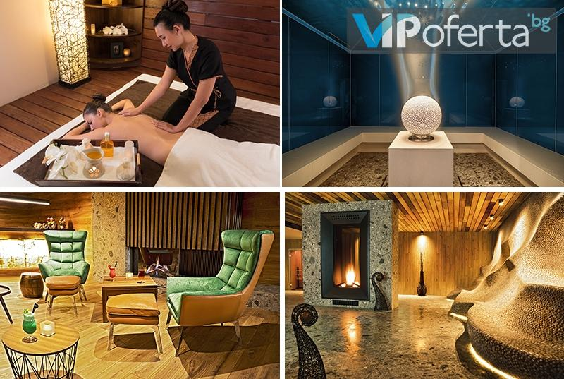 СПА процедура 50 минути и безплатен целодневен СПА пропуск от Кемпински Хотел Гранд Арена*****, Банско