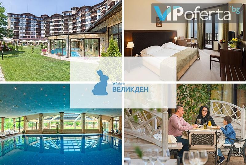 Двудневен пакет със закуски, вечери и Празничен обяд + СПА пакет с минерална вода в Балнео Хотел Свети Спас*****, Велинград